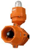 Всепогодная сигнализация SGV405